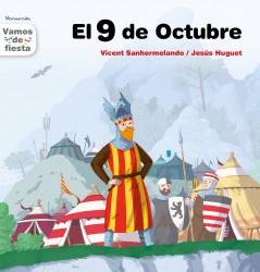 El 9 de Octubre (manuscrita)