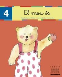 El meu ós (s)