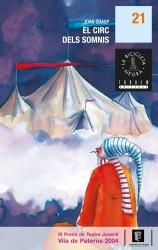 El circ dels somnis